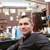 Ion Ionut Marian   - Agent imobiliar